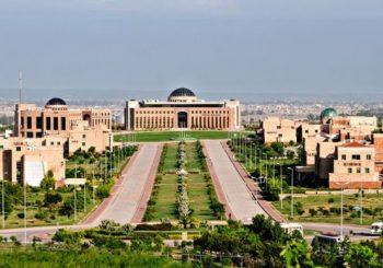 دانشگاه ملی فناوری پاکستان