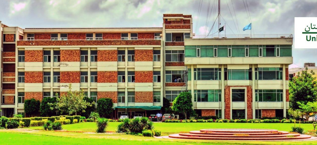دانشگاه لاهور: برترین دانشگاه خصوصی پاکستان