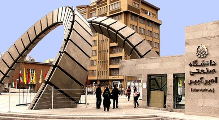 همکاری علمی و پژوهشی دانشگاه امیرکبیر با بیش از ۶۰ دانشگاه های معتبر دنیا است
