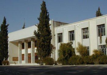 دانشگاه بلوچستان