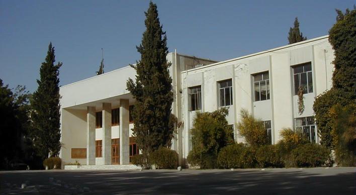 دانشگاه بلوچستان: دانشگاه جامع برتر در ایالت بلوچستان، پاکستان
