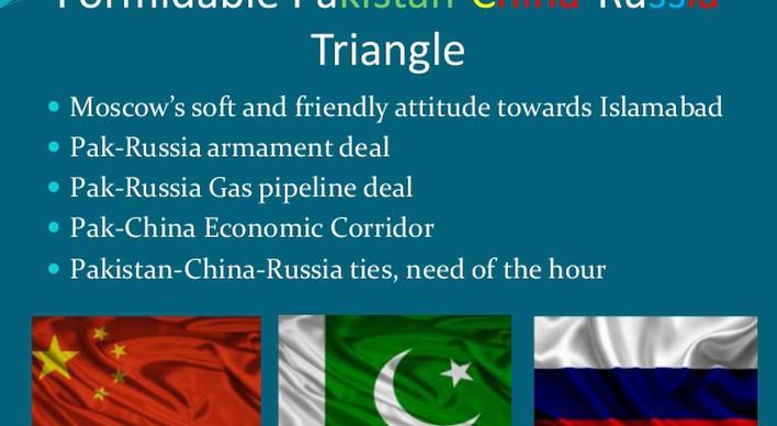 چین، روسیه و پاکستان : قطب جدید ابرقدرت های جهانی