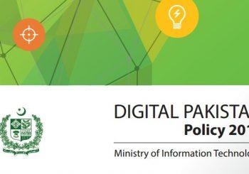 دیجیتال سازی پاکستان