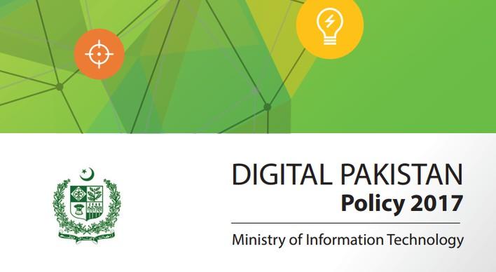 نگاهی بر سیاست های دیجیتال سازی پاکستان در سال 2017
