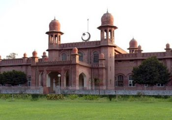 دانشگاه کشاورزی فیصل آباد