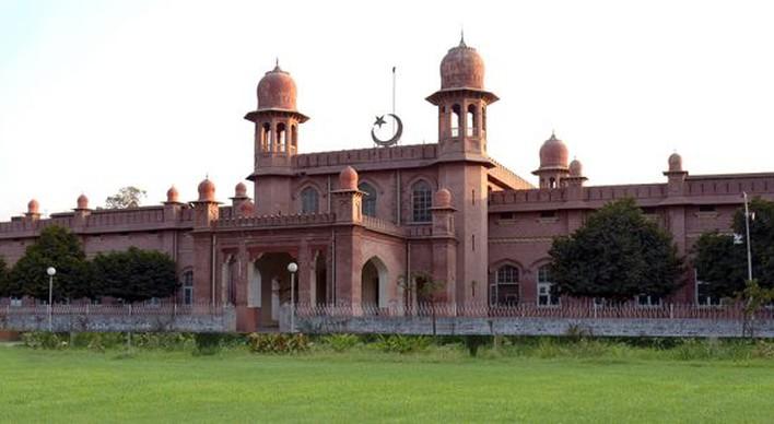 دانشگاه کشاورزی فیصل آباد پاکستان؛ یکی از 100 دانشگاه های برتر دانشگاه جهان در حوضه کشاورزی