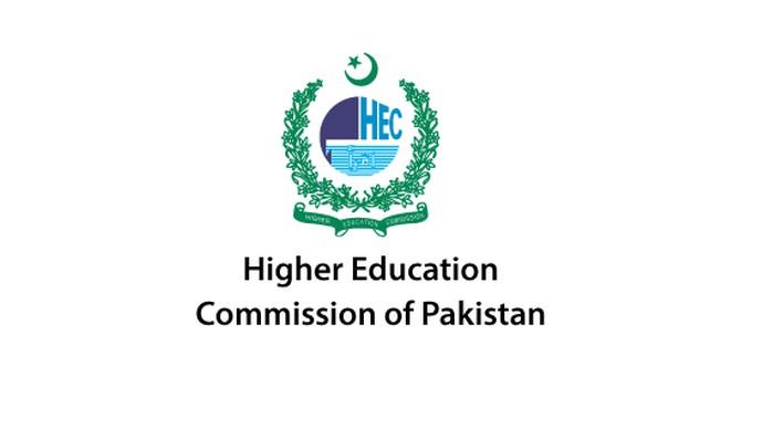 حمایت کمیسیون آموزش عالی پاکستان از طرح های مشترک تحقیقاتی بین المللی