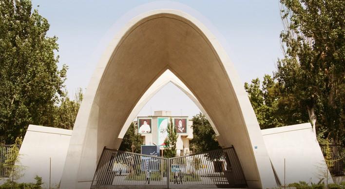 کارآفرین ترین دانشگاه ایران، دانشگاه علم و صنعت ایران می شود