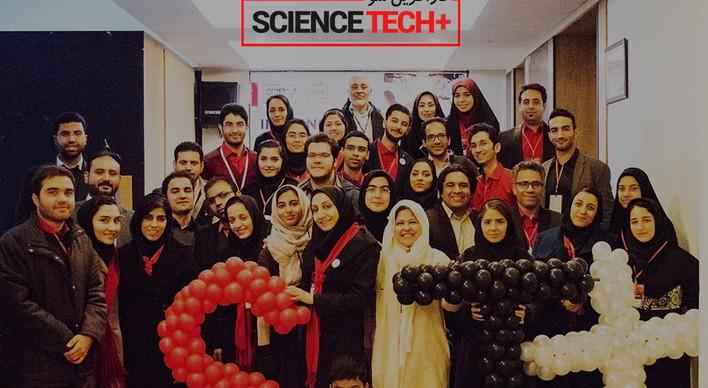 خلاقیت و نوآوری دو عنصر جداییناپذیر در کارآفرینی: رییس دفتر تجاری سازی دانشگاه سیالکوت پاکستان