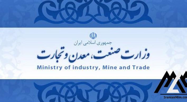 امضا تفاهم نامه فرصت های مطالعاتی هیات علمی میان دو وزارتخانه علوم و صنعت