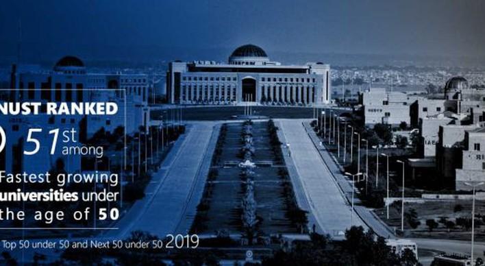 دانشگاه NUST، جوان ترین دانشگاه برتر پاکستان که همکاری های بین المللی آن، جهان را شگفت زده کرد.