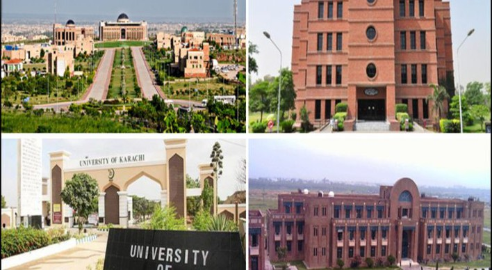 دانشگاه های پاکستان در میان دانشگاه های برتر دنیا