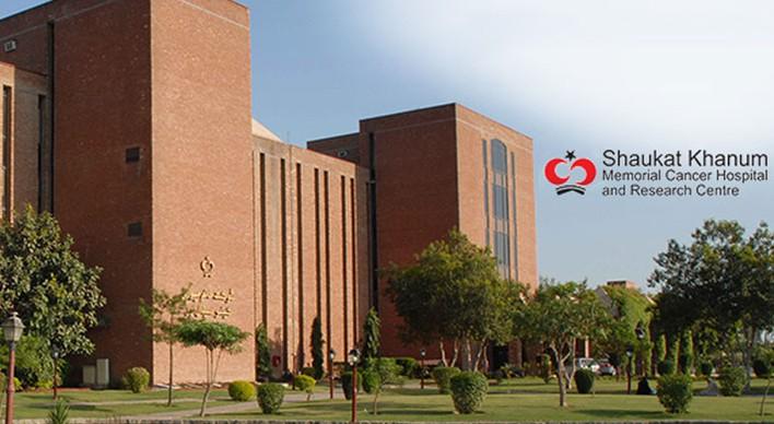 بیمارستان شوکت خانم یک نهاد قانونی خیریه و بزرگترین مرکز تحقیقات سرطان پاکستان