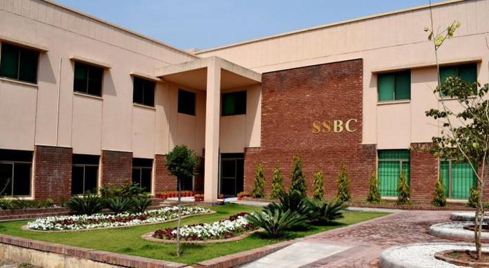 مرکز کسب و کار استارتاپ دانشجویی (SSBC) دانشگاه COMSATS با هدف بهبود کارآفرینی و نوآوری