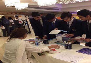 دانشجویان پاکستانی