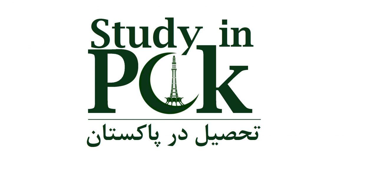 چرا آموزش تحصیلات عالی در دانشگاه های پاکستان به زبان انگلیسی میباشد؟