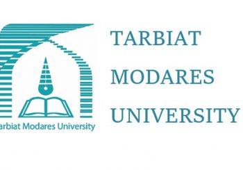دانشگاه تربیت مدرس ایران