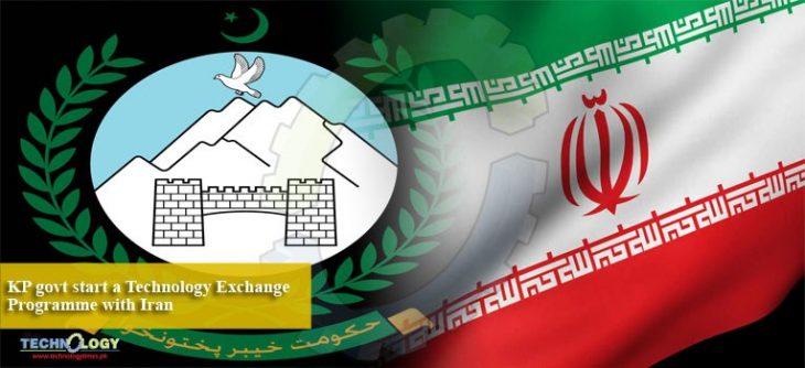 مبادله فناوری بین ایران و پاکستان