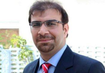 معلم پاکستانی
