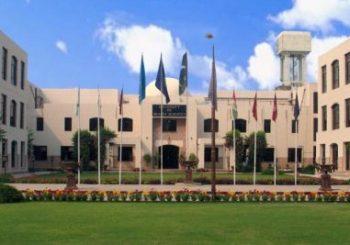 دانشگاه علوم پزشکی (UHS)