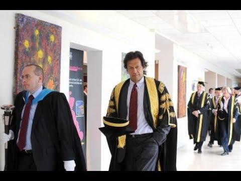 HEC و دانشگاه برادفورد، بریتانیا در مورد همکاری ها به توافق رسیدند