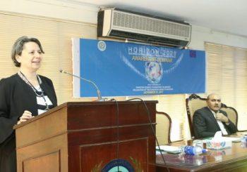 بنیاد علم و فناوری پاکستان و اتحادیه اروپا برای اجرای برنامه ها و فعالیت های تحت عنوان Horizon 2020