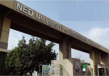 دانشگاه NED پاکستان
