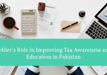 Befiler.com برای اقتصاد پاکستان