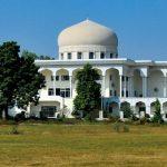 دانشگاه آزمون پاکستان برای جهانی کردن سستم آموزشی پاکستان