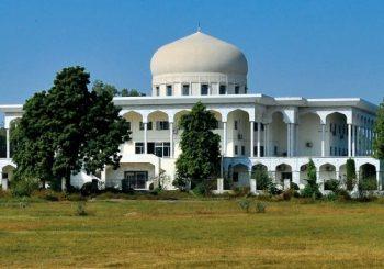 دانشگاه آزمون پاکستان