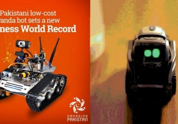 رباتیک در کشور پاکستان