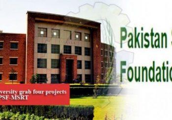 همکاری های ایران با بنیاد علمی پاکستان