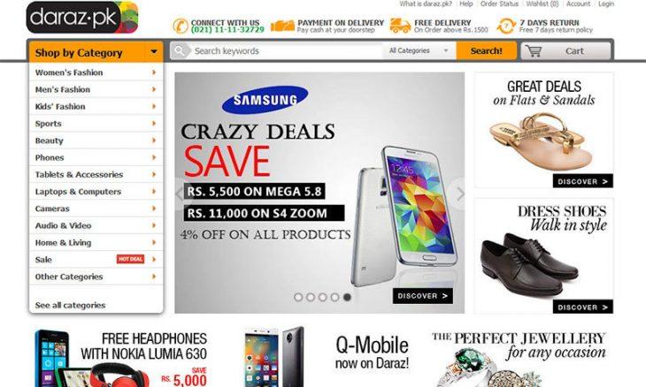 دراز پاکستان (Daraz.pk) : بزرگترین بازار آنلاین کشور پاکستان