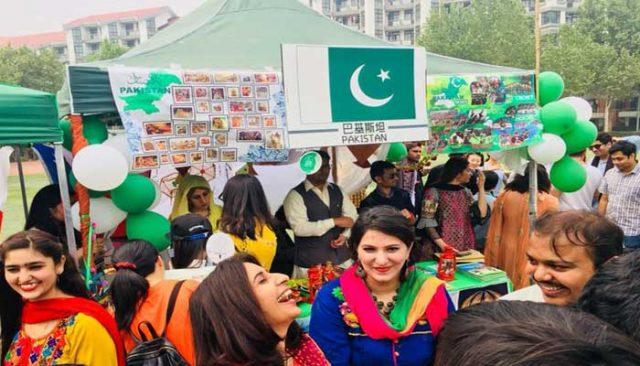 برگزار همایش پاکستان شناسی توسط دانشجویان پاکستانی، در دانشگاه تسینگوا چین (Tsinghua University)