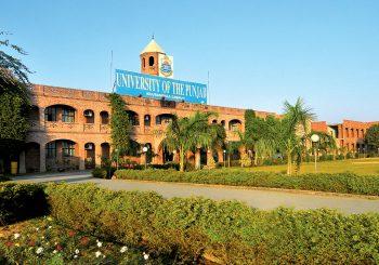 دانشگاه پنجاب لاهور