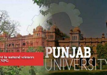 انتشارات علمی دانشگاه پنجاب
