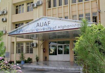 اعتبار ملی مدرک دانشگاه های افغانستان