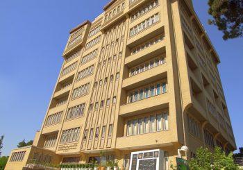مرکز نوآوری معدنی دانشگاه امیرکبیر