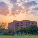 دانشگاه علوم مدیریت لاهور LUMS: حقایقی جذاب و شنیدنی