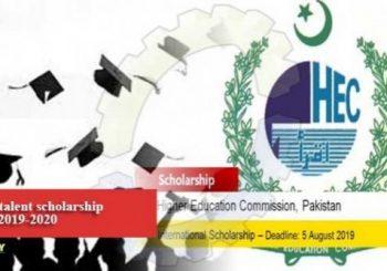 بورسیه پزشکی پاکستان