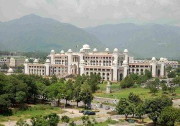 دانشگاه نو برای دانش بنیان در پاکستان