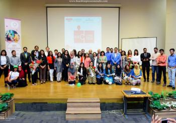 رویداد علمی و فناوری توانمندسازی زنان پاکستان