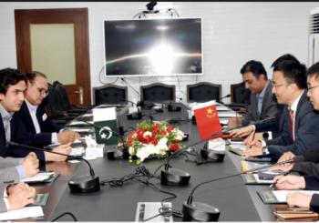 شرکت هوآوی در پاکستان