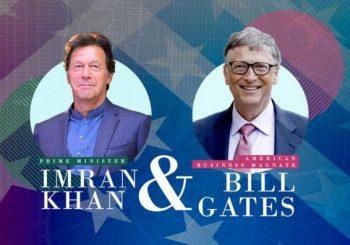 بنیاد بیل و ملیندا در پاکستان