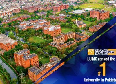 دانشگاه علوم مدیریت لاهور (LUMS)؛ برترین رتبه بندی بین المللی اشتغال فارغ التحصیلان دانشگاهی را دارد