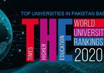 دانشگاه های پاکستان