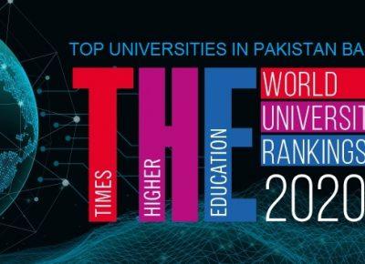 14 دانشگاه های پاکستان در میان دانشگاه های برتر جهان براساس رتبه بندی تایمز