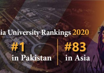 دانشگاه NUST پاکستان
