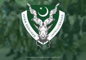 آی اس آی پاکستان
