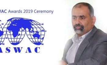 هیأت علمی دانشگاه تربیت مدرس برگزیده waswac 2019 award